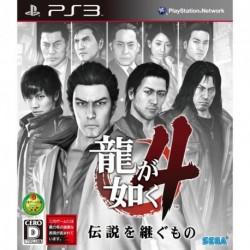 Ryu ga Gotoku 4 Densetsu wo Tsugumono JAP