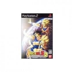 Dragon Ball Z Budokai 2 JAP