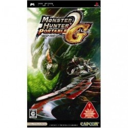 Monster Hunter Portable 2nd G JAP