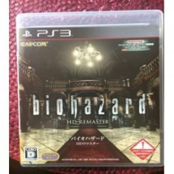 Biohazard resident evil 1 jap