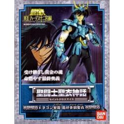 Bronze Dragon V3