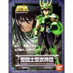 Bronze Dragon V2