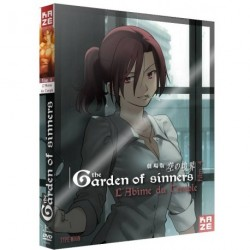 The Garden of Sinners film 4 L'abime du Temple