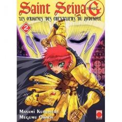 Saint Seiya G Tome 02