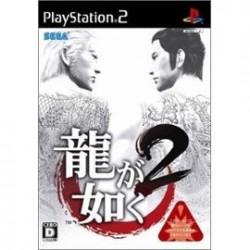 Yakuza Ryu Ga Gotoku 2 JAP